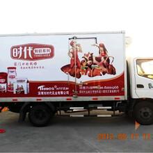 平湖人货车体喷油漆车体翻新公司图片