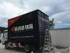 清水河面包車體廣告-人貨車身噴油漆-朝華車體廣告制作