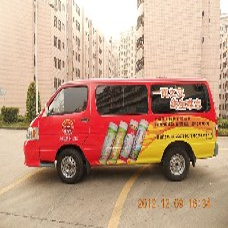 深圳宝安车体广告设计,深圳宝安哪家好,车体广告设计哪家好,车体广告设计