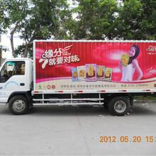 坪地私家车体贴广告私家车体广告朝华车体广告制作图片