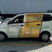 大浪车体广告审批车体喷LOGO广告朝华车体广告制作图片