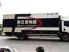 清水河車身貼廣告-人貨車身噴油漆-朝華車身廣告公司