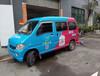 清水河車體貼廣告畫-貨柜車廣告-朝華車體廣告制作