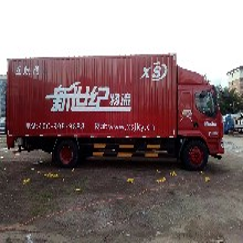 深圳沙井货车广告哪里有做
