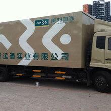 深圳福永车体广告设计是怎么做的