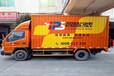 深圳福永车身广告找哪一家公司好