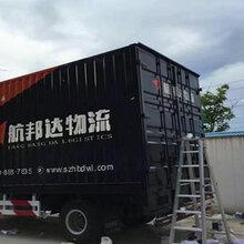 深圳福永车体贴广告画哪一家质量最好