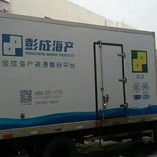 深圳荷坳车体广告设计,深圳荷坳多少钱,车体广告设计多少钱,车体广告设计