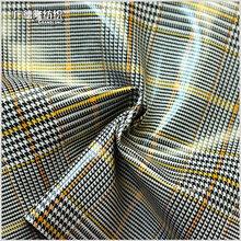 廣德隆紡織品四季適用經典百搭黃色千鳥格紋亮面復合PU面料圖片