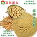 供应膨化大豆粉小黄面全脂膨化大豆粉,饲料添加剂,饲料原料
