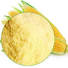 供应膨化玉米粉饲料添加剂,饲料原料,玉米淀粉畜禽饲料原料