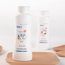 蔬洁士蔬果清洗剂餐具清洗剂婴儿奶瓶洗洁精