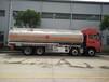 东风江淮5吨8吨10吨15吨加油车20吨30吨铝合金运油车油罐车半挂车价格