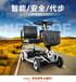 和美德HMD-337老年代步车带USB接口四轮电动代步车