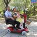 武汉和美德H6老年代步车