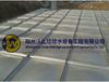 供应郑州沃达防止旋流器不锈钢水箱