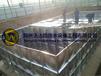 厂家直销不锈钢水箱防止旋流器
