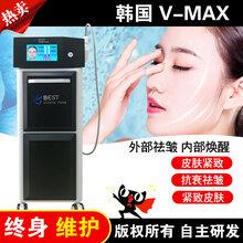 韩国V-max雷达线雕系统韩国进口的神奇功效美容仪器