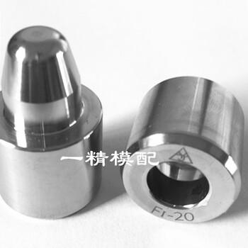 高精密橡胶模具配件密封圈模具塑料精定位导柱导套