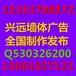 寧夏石嘴山墻體廣告公司哦固原墻體廣告公司吳忠墻體廣告