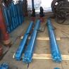 深井泵專業生產廠家
