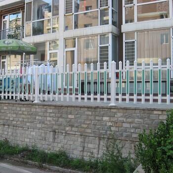 小区围墙围栏