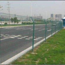廣州公路護欄網,道路隔離網現貨,馬路隔斷網批發,公路綠化帶圍網圖片
