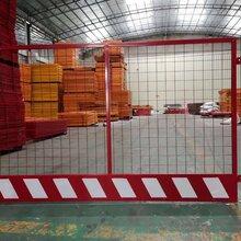 建筑施工围栏基坑安全护栏临边防护围栏广州护栏厂家