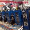 不锈钢制管机械设备焊管成型生产线方管生产设备厂家直销