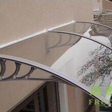 塑钢支架雨棚耐力板窗户阳台门窗雨蓬