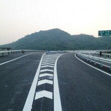 深圳市中路达交通道路划线丨车位标线丨热熔标线涂料