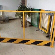 深圳市?#26032;?#36798;供应基坑护栏批发丨基坑护栏运送丨基坑护栏定制
