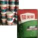 供青海海西美巢防水固和西宁美巢嵌缝石膏特点