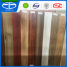 竹木纤维地板