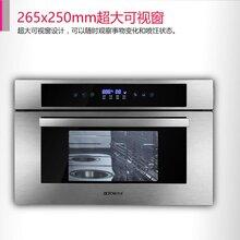 帅沃家用电蒸箱嵌入式自动烹饪蒸箱台式大容量钢化玻璃/不锈钢可选