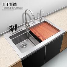 帅沃集成水槽304不锈钢厨房多功能配套一体水槽单槽双槽900/1000MM可选图片