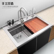 帅沃集成水槽304不锈钢厨房多功能配套一体水槽单槽双槽900/1000MM可选