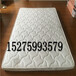E适合冬季使用的超静音磁性水循环床垫/送给父母的水暖床垫