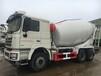 泸州3方-20方混凝土搅拌车泵车现车出售水泥罐车分期价格