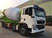台州重汽豪沃12方14方搅拌车轻量化水泥罐车价格
