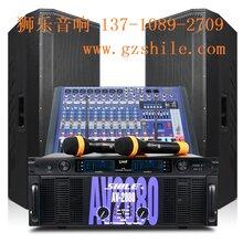 700-1000㎡会议音响套装