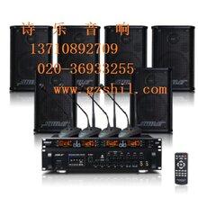 会议设备工程音响舞台KTV设备学校大型户外演出设备