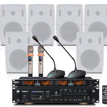 会议培训室舞台工程音响设备专业组合套装设备