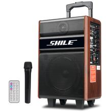 狮乐广场舞音响户外蓝牙便携式木质拉杆音箱皇冠三号8英寸拉杆音箱
