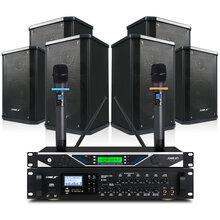 會議室設備工程音響舞臺KTV設備學校大型戶外演出音箱功放無線話筒設備廠