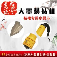 厂家直供大墨装裱机装裱专用小熨斗