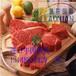 乌拉圭牛肉进口报关流程