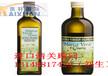 进口橄榄油清关代理丨门到门服务