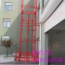 升降货梯液压货梯升降平台液压式升降货梯图片