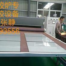 玻璃夹胶机价格优质的夹胶炉厂家